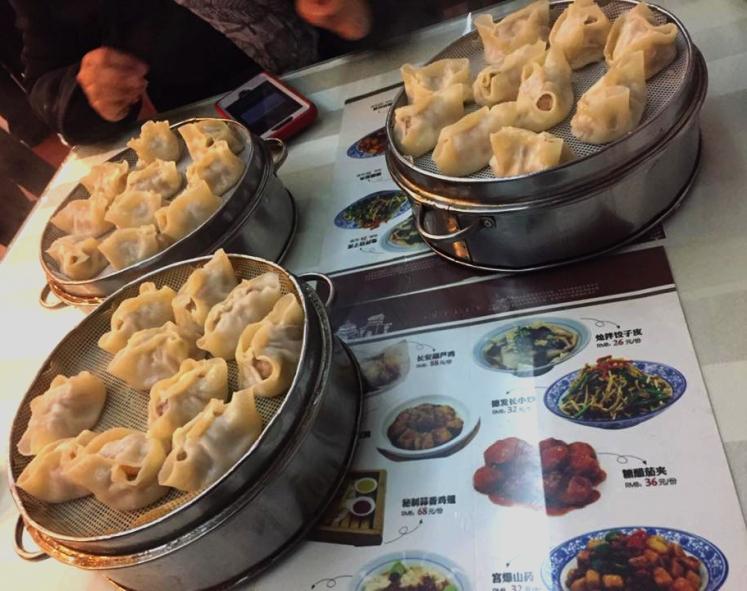 Dumplings in Xi'an